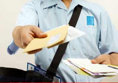 Oficiul poștal